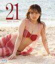 21【Blu-ray】 [ 大和田南那 ]
