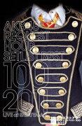 AKB48 リクエストアワーセットリストベスト100 2011