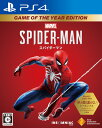 Marvel's Spider-Man Game of th