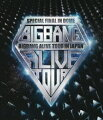BIGBANG ALIVE TOUR 2012 IN JAPAN SPECIAL FINAL IN DOME -TOKYO DOME 2012.12.05-【Blu-ray】