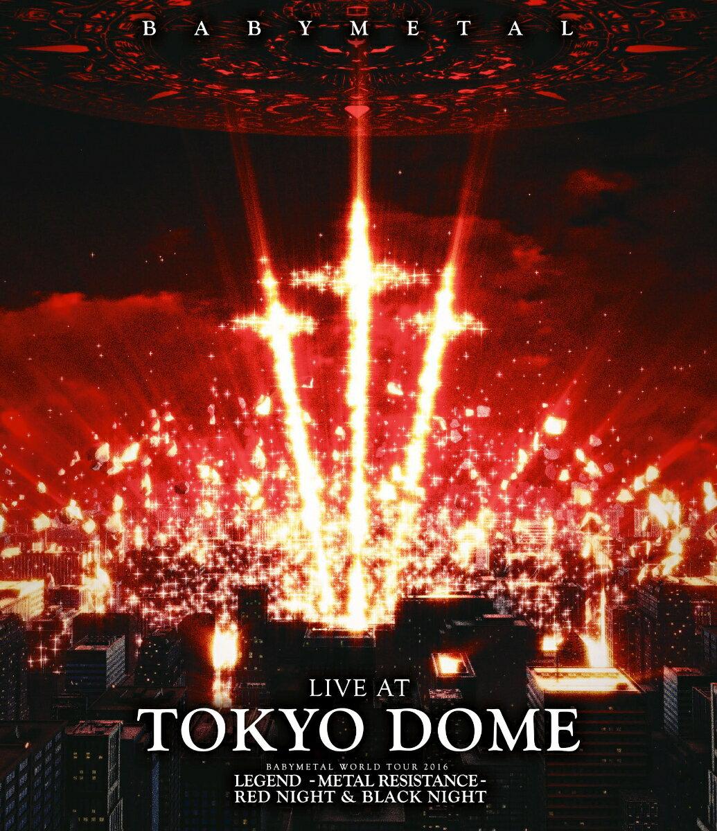 ミュージック, その他 LIVE AT TOKYO DOMEBlu-ray BABYMETAL