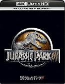ジュラシック・パークIII(4K ULTRA HD + Blu-rayセット)【4K ULTRA HD】
