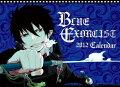 青の祓魔師コミックカレンダー 2012