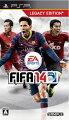 FIFA 14 ワールドクラス サッカー PSP版の画像