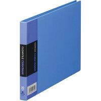 キングジム クリアファイル カラーベース B6ヨコ 20枚 ブルー 110C