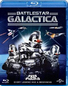 宇宙空母ギャラクティカ(劇場版1978年)【Blu-ray】画像