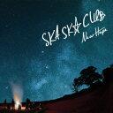 NEW HOPE  SKA SKA CLUB