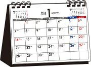 シンプル卓上カレンダー(月曜始まりA6ヨコ)(2019年)