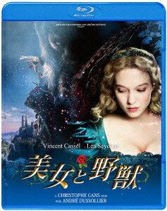 美女と野獣【Blu-ray】画像