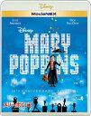 メリー・ポピンズ 50周年記念版 MovieNEX【Blu-ray】 [ ジュリー・アンドリュース ]