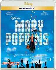 【送料無料】メリー・ポピンズ 50周年記念版 MovieNEX【Blu-ray】 [ ジュリー・アンドリュース ]
