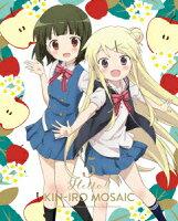 ハロー!!きんいろモザイク Vol.5 【Blu-ray】