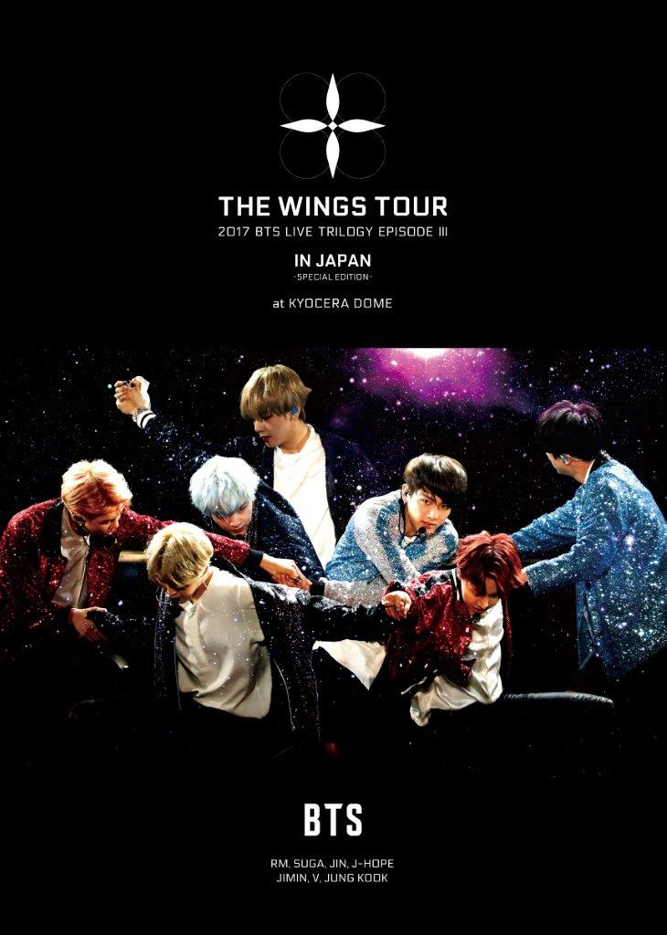 2017 BTS LIVE TRILOGY EPISODE 3 THE WINGS TOUR IN JAPAN 〜SPECIAL EDITION〜 at KYOCERA DOME(初回限定盤)