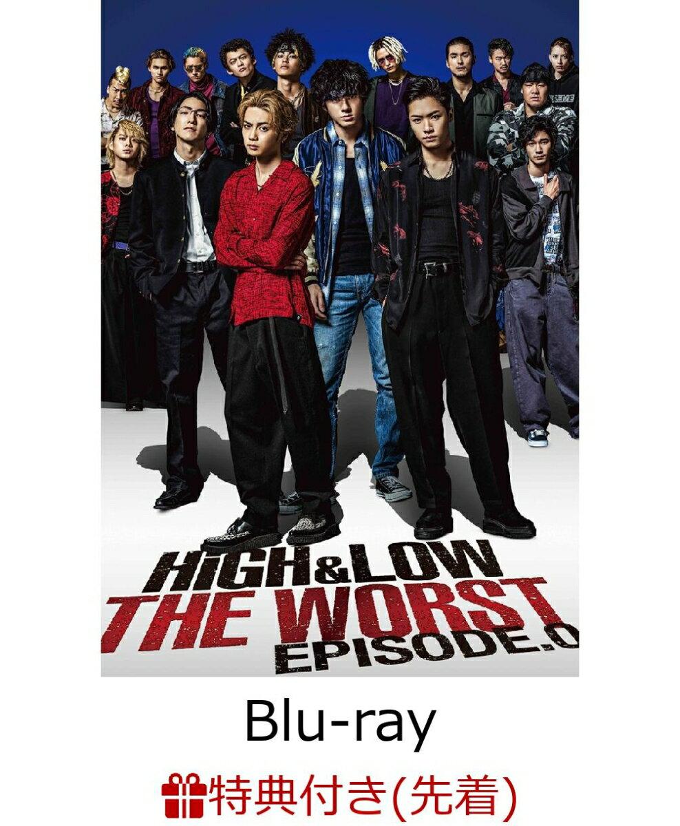 【先着特典】HiGH & LOW THE WORST EPISODE.0(ロゴステッカー付き)【Blu-ray】