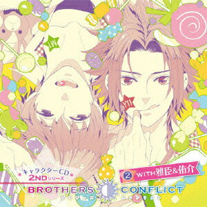BROTHERS CONFLICT キャラクターCD 2ndシリーズ 2 WITH 雅臣&侑介画像