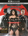 バットマン vs スーパーマン ジャスティスの誕生 アルティメット・エディション<4K ULTRA HD&3D&2Dブルーレイセット>