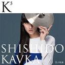 K(Kの累乗) (CD+DVD) [ SHISHIDO KAVKA ]