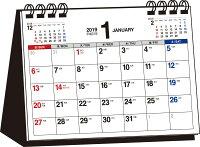 書き込み式シンプル卓上カレンダー(A6ヨコ)(2019年)