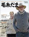 毛糸だま(no.156)