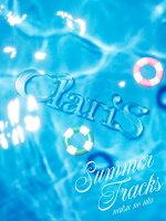 SUMMER TRACKS -夏のうたー (初回限定盤)
