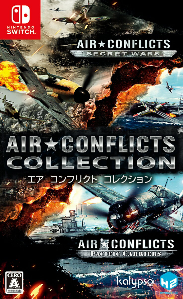 Air Conflicts Collection画像