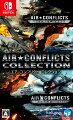 Air Conflicts Collectionの画像