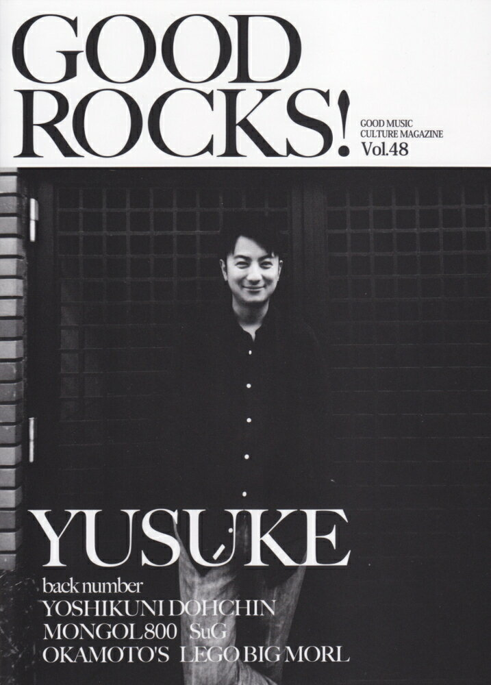 GOOD ROCKS!(Vol.48)画像