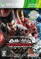 鉄拳タッグトーナメント2 Xbox 360 プラチナコレクションの画像