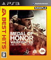 EA BEST HITS メダル オブ オナー ウォーファイター PS3版の画像