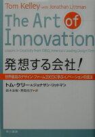 15208426 - デザインのアイデア出しのコツを掴める (デザイン思考が学べる) 書籍・本まとめ
