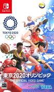 東京2020オリンピック The Official Video Game Nintendo Switch版