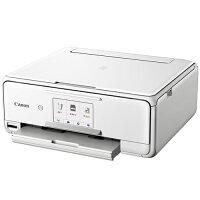CANON インクジェット複合機 TS8130 WHITE