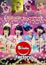 """【送料無料】スマイレージ 2011 Limited Live """"S/mile Factory"""