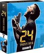 24-TWENTY FOUR- SEASON6 SEASONS コンパクト・ボックス