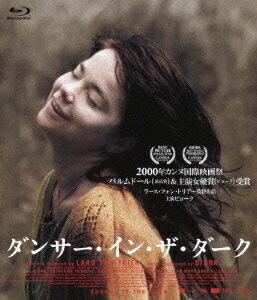 【楽天ブックスならいつでも送料無料】ダンサー・イン・ザ・ダーク【Blu-ray】 [ ビョーク ]