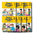 Finger Phonics, Books 1-7: In Print Letters [ Sue Lloyd ]