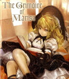 魔典的瑪麗莎[The Grimoire of Marisa [ Zun ]]