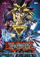 劇場版 遊☆戯☆王 〜THE DARK SIDE OF DIMENSIONS〜【Blu-ray】