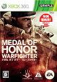 メダル オブ オナー ウォーファイター Xbox360版 【価格改定版】の画像
