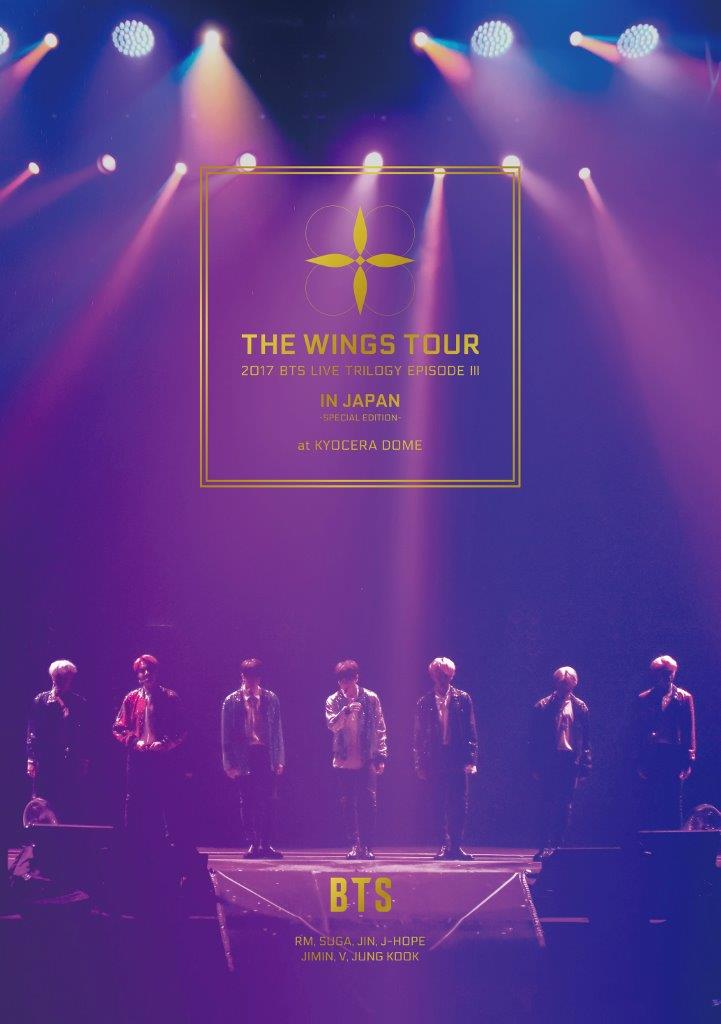 2017 BTS LIVE TRILOGY EPISODE 3 THE WINGS TOUR IN JAPAN 〜SPECIAL EDITION〜 at KYOCERA DOME(通常盤)【Blu-ray】画像