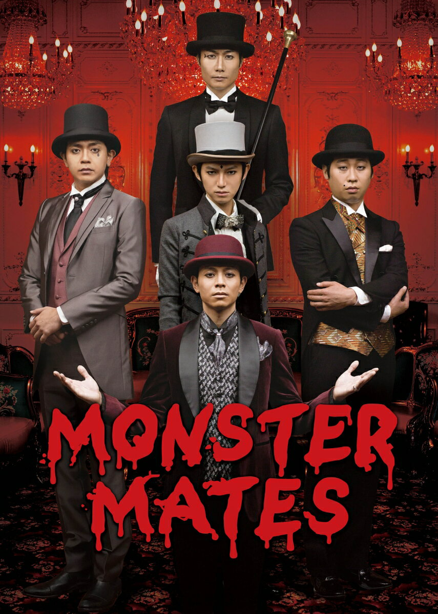 TEAM NACS SOLO PROJECT MONSTER MATES【Blu-ray】画像