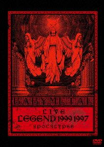 【楽天ブックスならいつでも送料無料】LIVE LEGEND 1999 1997 APOCALYPSE [ BABYMETAL ]