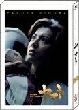 SPACE BATTLESHIP 大和高端·版【Blu-ray】[木村拓哉][SPACE BATTLESHIP ヤマト プレミアム?エディション【Blu-ray】 [ 木村拓哉 ]]