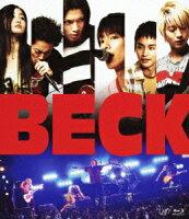 BECK【Blu-ray】