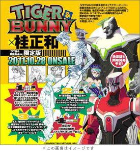 【送料無料】TIGER&BUNNY ~桂正和原画&ラフ画集成~初回特典版