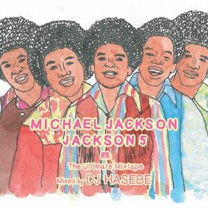MICHAEL JACKSON/JACKSON5 -THE ULTIMATE MIXTAPE-画像