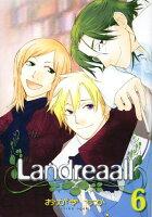 Landreaall(6)