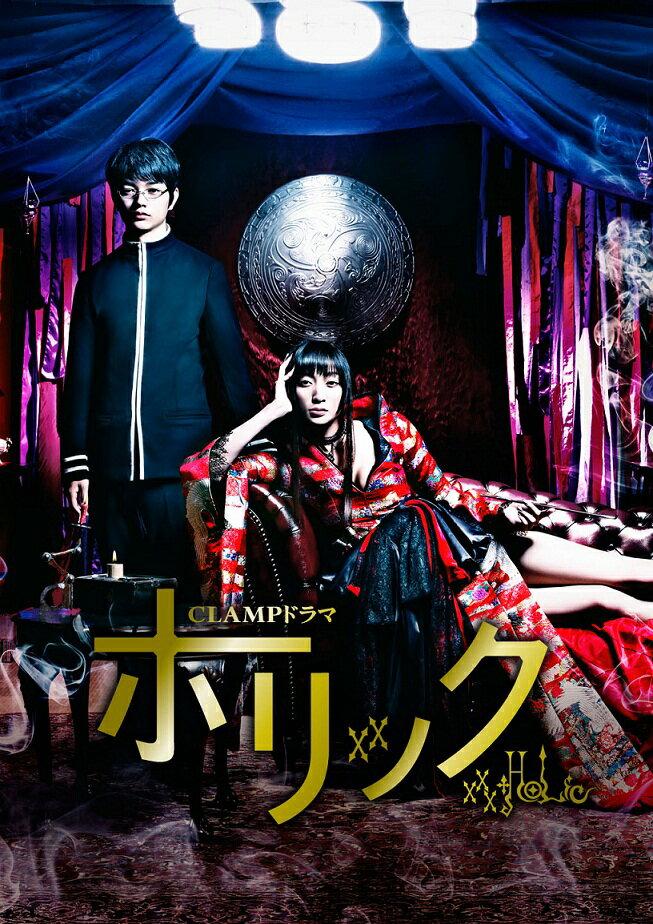 CLAMPドラマ ホリック xxxHOLiC Blu-ray BOX【Blu-ray】画像