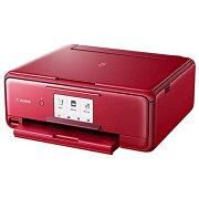 CANON インクジェット複合機 TS8130 RED