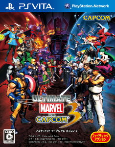 【送料無料】ULTIMATE MARVEL VS. CAPCOM 3 PS Vita版